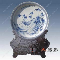 青花大瓷盤