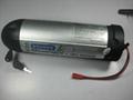 雙業電動車水壺款鋰電池