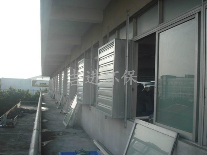 宜興車間排風除煙系統 3