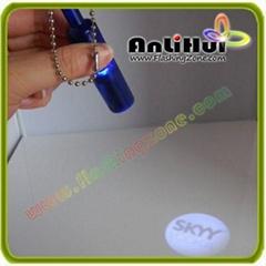 LED投影钥匙扣