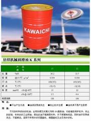 紡織機械潤滑油K系列