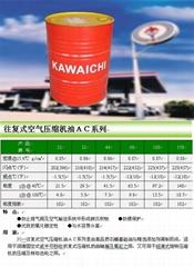 螺杆式空气压缩机油SAC系列