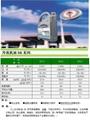 冷冻机油SR68