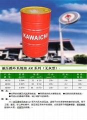 液压循环系统油AR 46