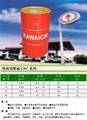 纯油切削油CNC32