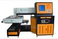 中幅面系列金屬激光切割機