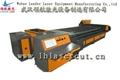 武漢領航首創固體金屬激光切割機