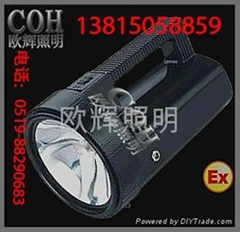 IW5200多功能手提式探照燈