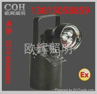 JIW5281便携式强光应急工作灯 1