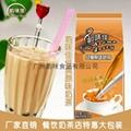韵味佳咖啡机专用三合一速溶原味