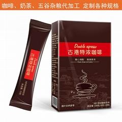 咖啡机专用三合一速溶咖啡代加工