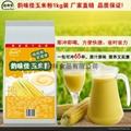 厂家直销粗粮甜玉米汁玉米粉