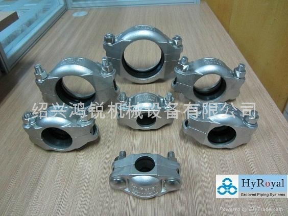 不鏽鋼溝槽管卡 1