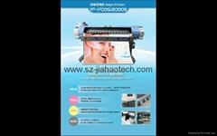 Epson DX5 inkjet printer YF-1700S