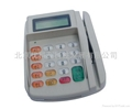 Electronic payment terminals