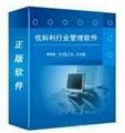 M1卡VIP管理软件(单机版)