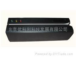 MSR206U Swipe Magnetic Card Hi-Co Reader/Writer 1