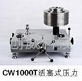 寬量程CW-1000T活塞式壓
