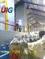 冶金助燃用高純度制氧機