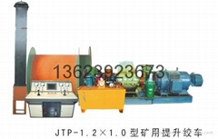 JTP-1.2×1.0P礦用提升絞車