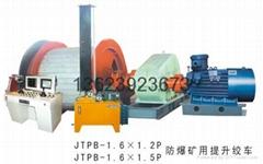 JTPB-1.6×1.5P防爆礦用提升絞車