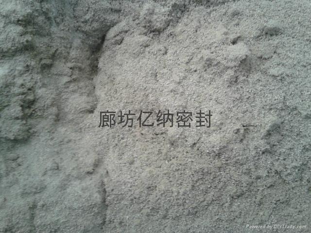 海浮石保溫材料 1
