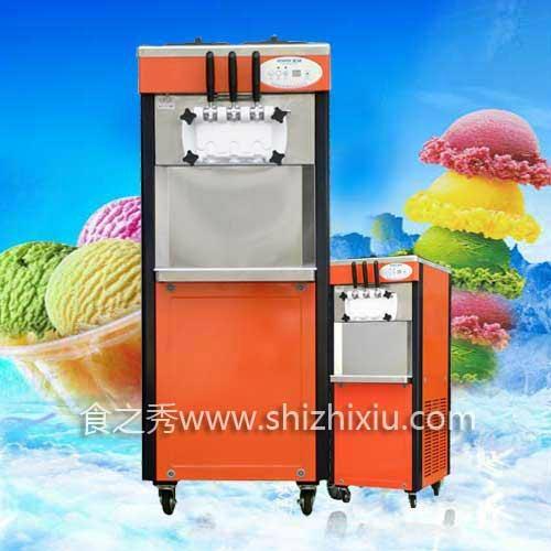 炫彩七色冰淇淋机 2