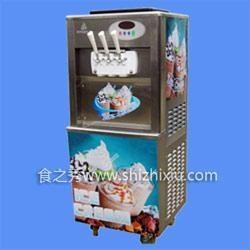 花边冰淇淋机 1