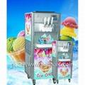 花边冰淇淋机 2