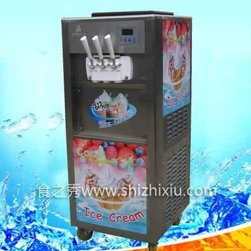 彩虹冰淇淋机 1