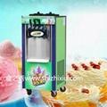 冰淇淋机 2