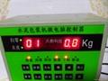 水泥包裝機微電腦控制器 1
