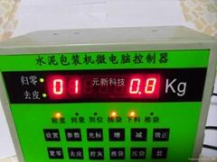 水泥包裝機微電腦控制器