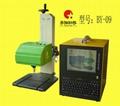 液晶工控打标机
