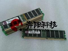 512 Memory