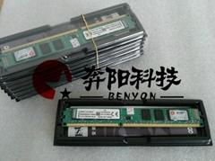 2G memory