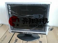 清華同方 15寸顯示器