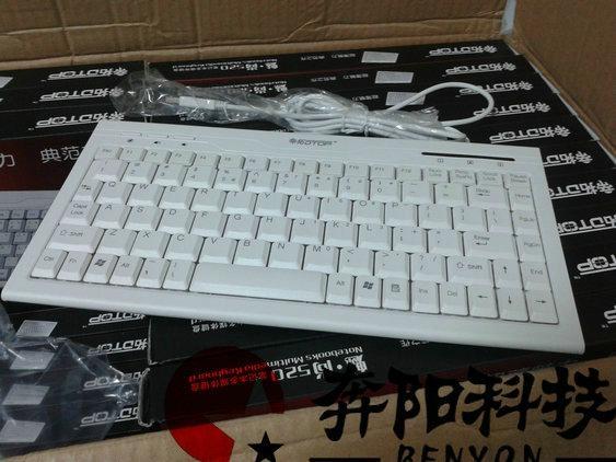 帝拓 魅*尚520多媒体键盘 1