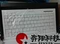 帝拓 魅*尚520多媒体键盘 3