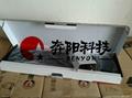 帝拓D-9001B 黑旋风键鼠套装  光学鼠标 1