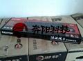 帝拓D-9001B 黑旋风键鼠套装  光学鼠标 2