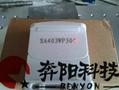 供应无锡激光打标机 2