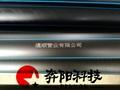 光纤激光打标机 8