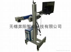 移動式光纖激光打標機