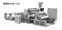 Non-woven fabric laminating machine