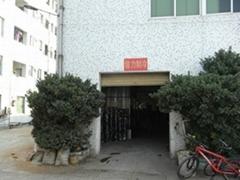 东莞市上水制冷机械设备有限公司