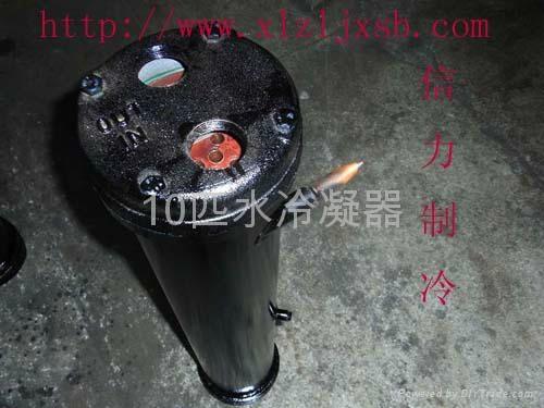 10匹壳管式冷凝器 1