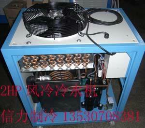 2匹风冷冷水机 3