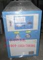 3匹水冷冷水机 3