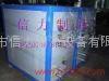 5HP水冷冷水机